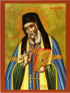 philokalia macarius