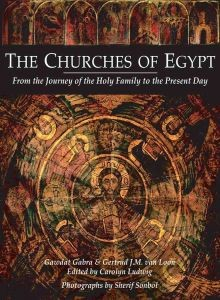 churches of egypt