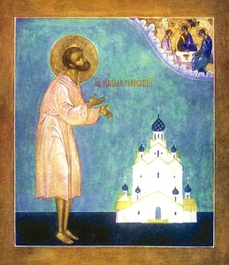 simeon stylites influence on later ascetic Saint simeon stylites or symeon  was a syriac ascetic saint who achieved notability for living 37 years on a  several other stylites later followed .