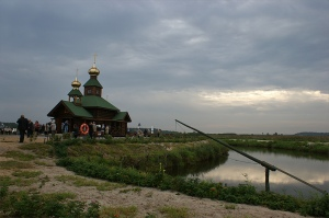 archimandrite 2