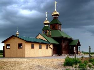 archimandrite 3