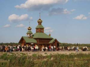 archimandrite 5