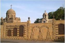 bishoy monastery