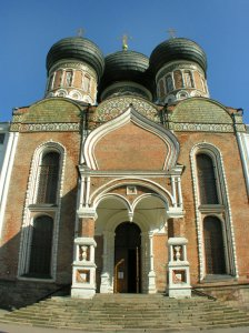 cathedral moscow