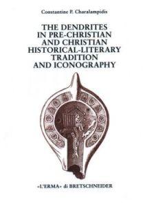 dendrites book
