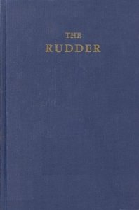rudder 2