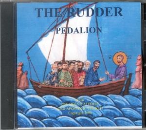 Rudder CD