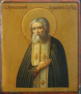 seraphim of sarov 8