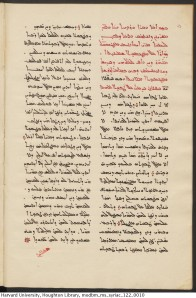 syriac ms
