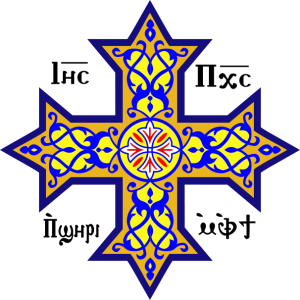 coptic cross 5