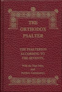 Orthodox Psalter full sizehr