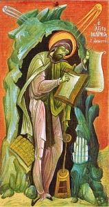 mark ascetic 5
