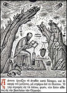 mark ascetic 6