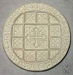 Coptic Cross Bread Stamp