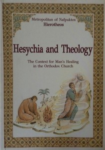 Hescychi-and-Theology-211x300
