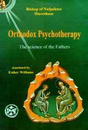 orthodox psych hiero