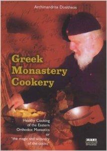 greek monastery cookbook