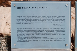 Masada Church