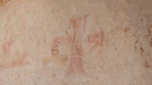 Masada cross