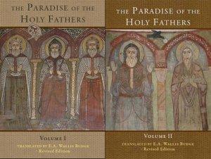 Paradise St Shenouda