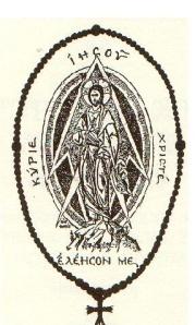 prayer rope 7