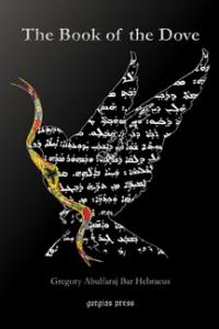 book-of-the-dove Gorgias 2