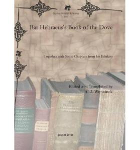 Book of the Dove Gorgias