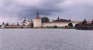 kirillobelozersky