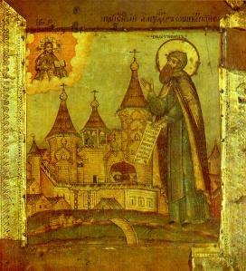 St Diodorus