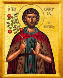 St Euphronynos