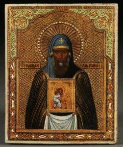 St Nicholas of Kozha Lake