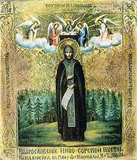 St Nilus 3