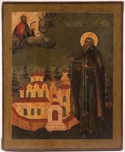 St Nilus 5