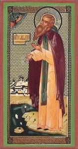 St Sabbatius