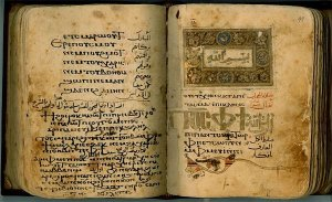 Coptic Psalms