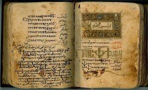 Coptic Psalms