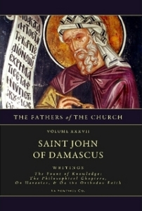 John of Damascus writings
