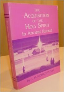 Acquisition of the Holy Spirit