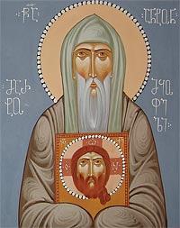 Anton of Martqopi