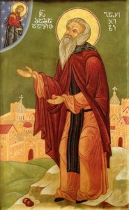 David of Gareji