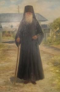 Father Guri