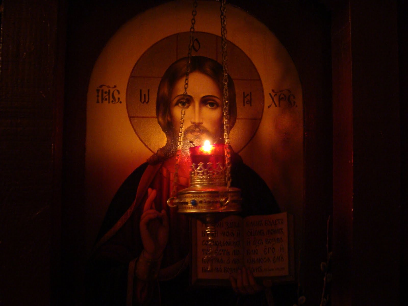 la prière de Jésus dans images sacrée jesus-prayer-7