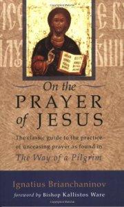 Pn the Prayer of Jesus Br