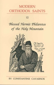 Blessed Herman Philaretos book