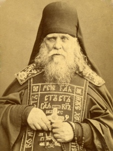 Elder Anatoly elder