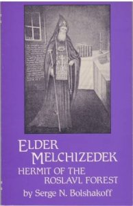 Elder Melchizadek