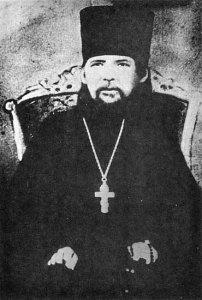 Elder Nektarious