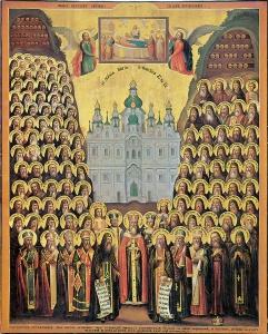 Kiev caves saints