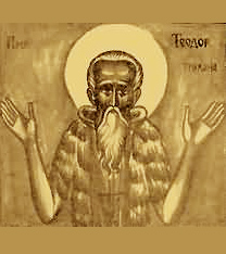 Theodore Trichinas icon 2