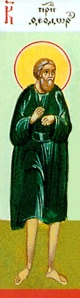 Theodore Trichinas icon